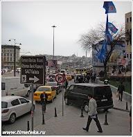 Каракёй. Стамбул. www.timeteka.ru