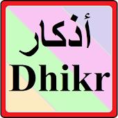 Muslim Dhikr