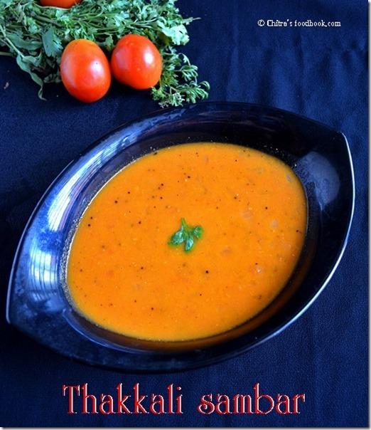 Instant tomato sambar recipe