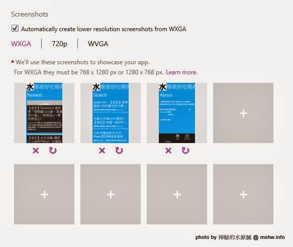 【數位3C】Windows Phone Apps+Games Store 微軟軟體市集上架不求人 : 簡單應用, 分享無限可能! 3C/資訊/通訊/網路 PDA 行動電話 軟體應用