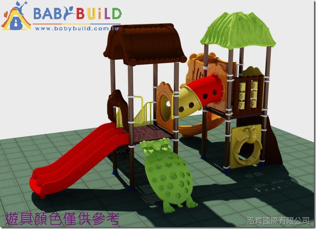 BabyBuild 森林主題兒童遊戲設施