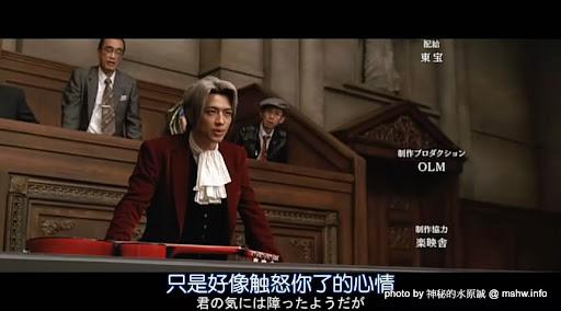 """異議あり!不反對才有鬼的""""逆轉裁判 Ace Attorney""""真人劇場版 Anime & Comic & Game 遊戲 電影"""
