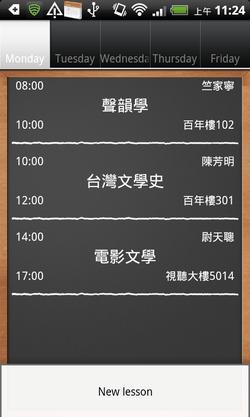 school schedule-07