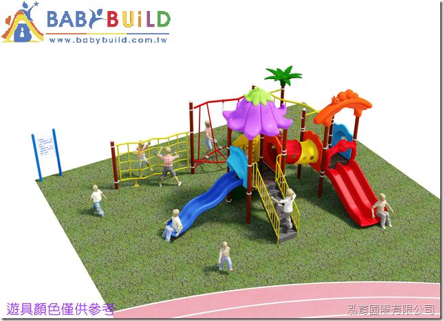 BabyBuild 兒童遊戲設施規劃設計