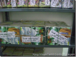 CBF Day 00 Photo 13 Stall No 372 Lion & Muthu Comics 108 Books in 1 Set Complete Pack