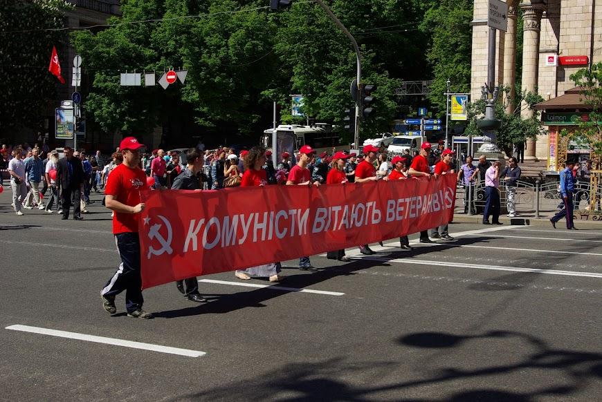 kiev-0141.JPG