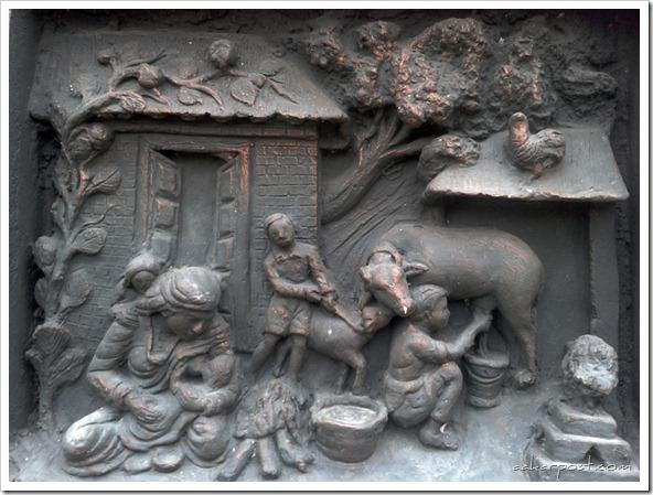 Nepali Life - Shramik Park - Gaighat Udayapur