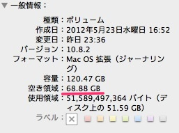 Mac cache cleanSOFT3