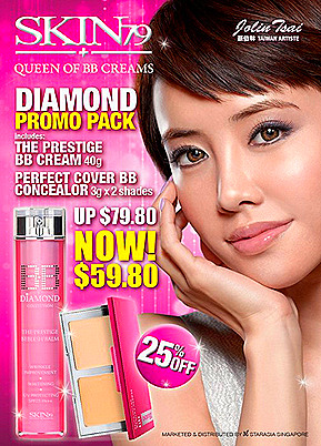 Skin 79 BB cream diamond prestige with concealer pact