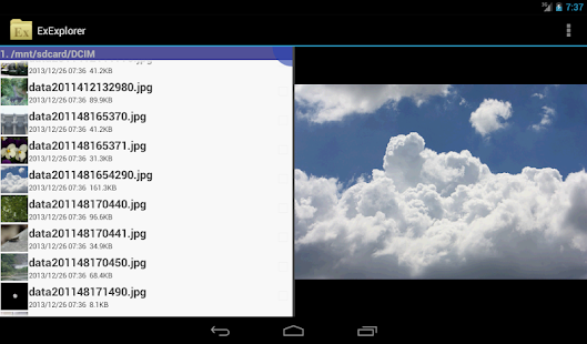 Ex Explorer :dual file manager- screenshot thumbnail