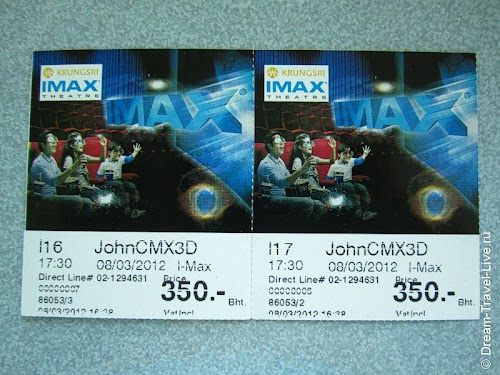 Билеты на John Carter IMAX 3D