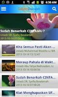 Screenshot of Salamdakwah