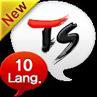 TS Übersetzer [10 Sprachen] icon
