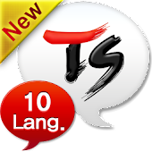 TS Translator [10 Lang]
