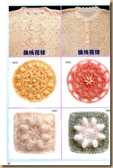 crochet magazine four