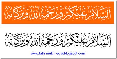 vektor assalamu alaikum tsulutsi spesialis desain grafis multimedia konsep dan konten islami kaligrafi digital fath multimedia blogger
