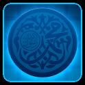 المولد النبوي logo