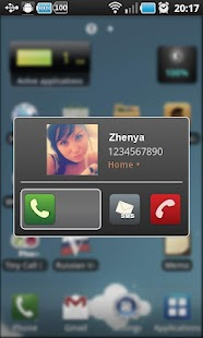 Tiny Call Confirm- screenshot thumbnail