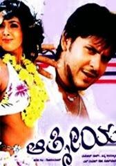 Yuga purusha songs download   yuga purusha songs mp3 free online.