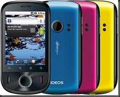 Huawei-IDEOS-Android-Mobile