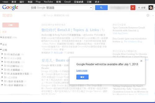 feedly google reader-01