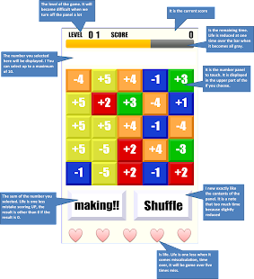 Computational puzzle making0- screenshot thumbnail