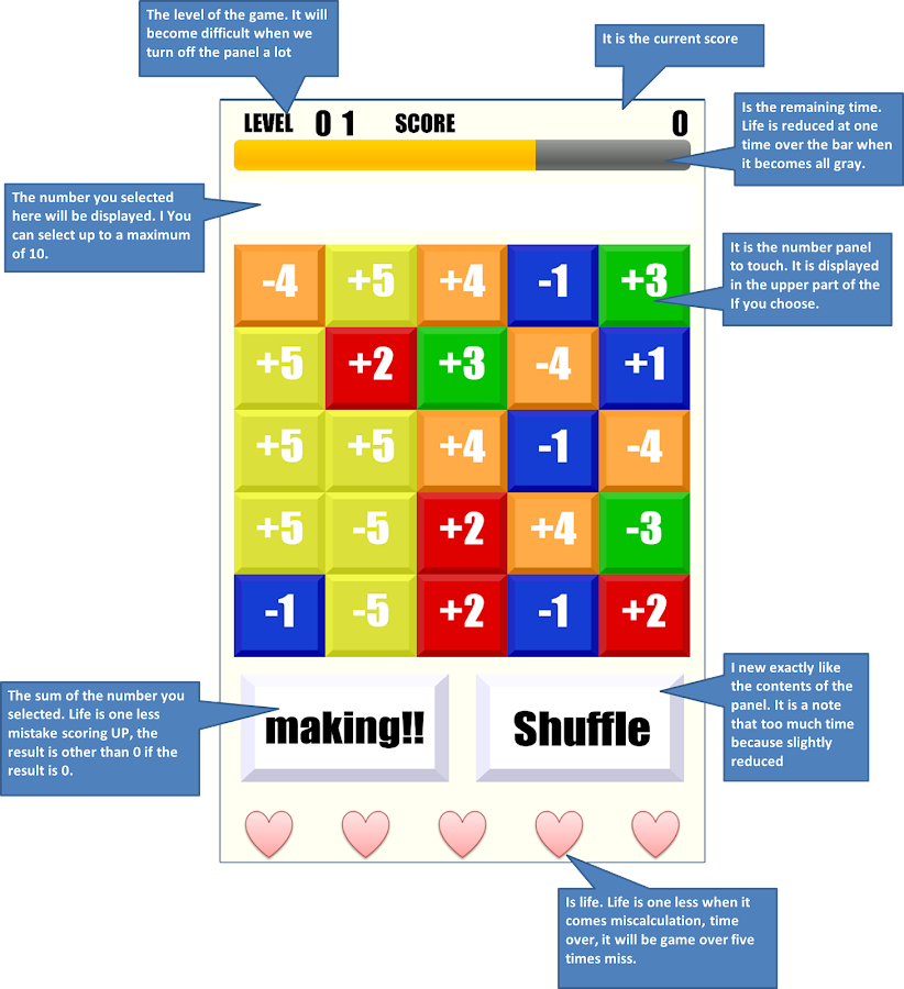 Computational puzzle making0- screenshot