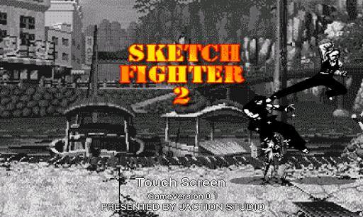 SketchFighter 2