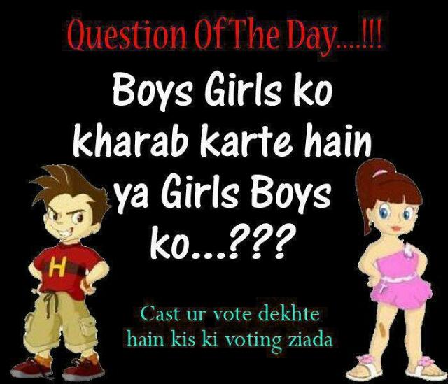 Mast Jokes And Pics: Girls Vs Boys