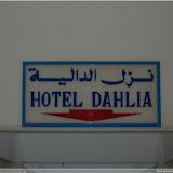 im Hotel