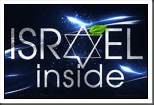 Israel.Inside.Picture