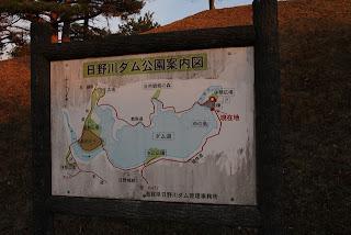 日野川ダム公園案内図