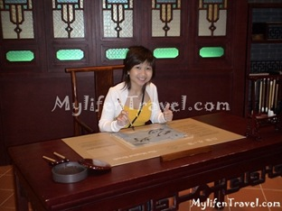 Hong Kong Art Of Muzium 14