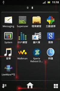 screenshot-1323487129112