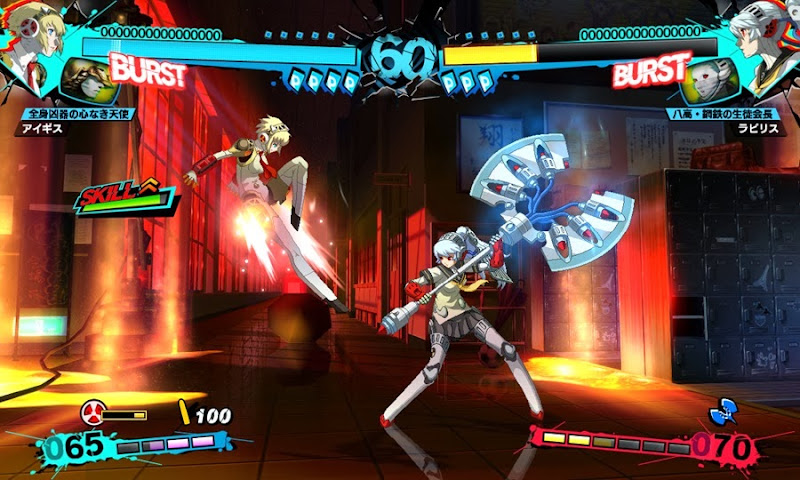 Persona-4-The-Ultimax-Ultra-Suplex-Hold_2013_09-26-13_027