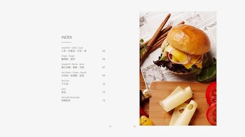 artco33午晚餐下午茶菜單_頁面_1.jpg
