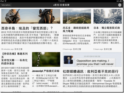 Newsify RSS Reader-11