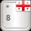 Georgian for AnySoftKeyboard icon
