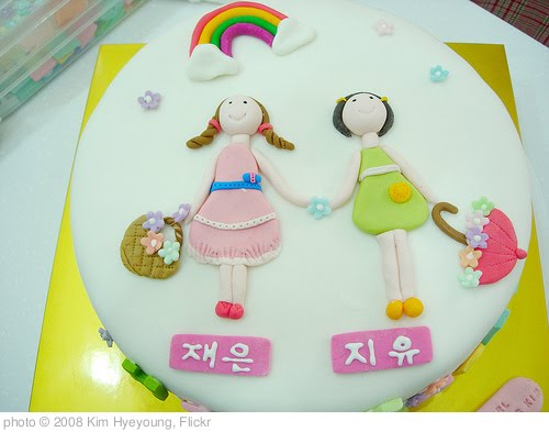 'B'Day Cake for two little girls' photo (c) 2008, Kim Hyeyoung - license: http://creativecommons.org/licenses/by-nd/2.0/