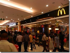 Lulu Shopping Mall mc donald