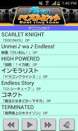 Anime music 2011 【RBH】