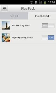 【免費旅遊App】DioVoice Online-APP點子