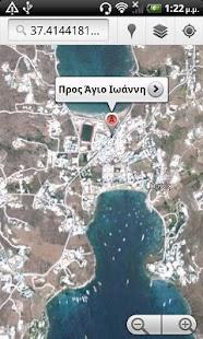 Mykonos- screenshot thumbnail