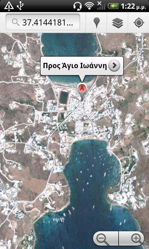 Mykonos- screenshot