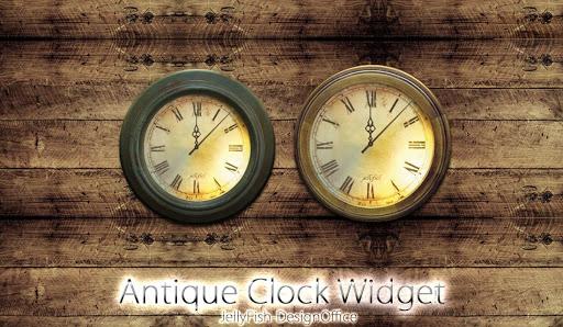 アンティークアナログ時計ウィジェット