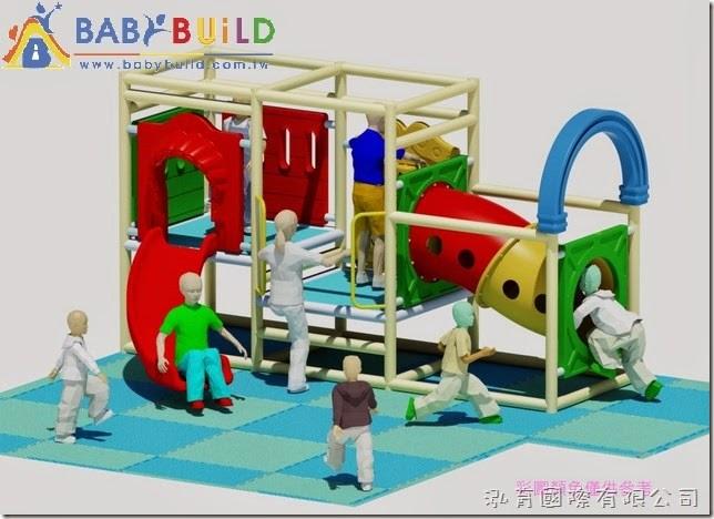 BabyBuild 室內遊戲設計規劃