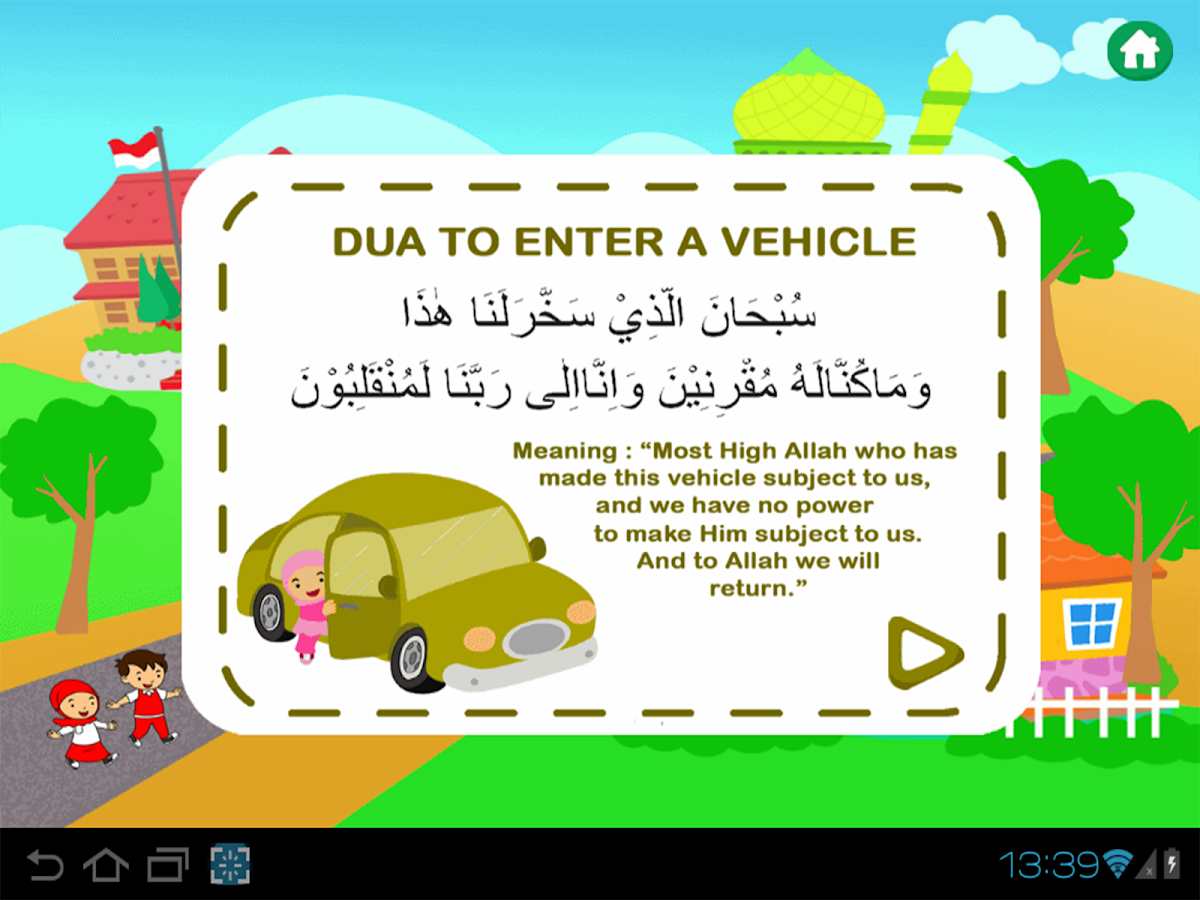 Learn Dua Apl Android Di Google Play