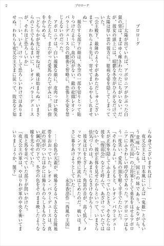 東京紋身會館紋身藝術.暫時性彩繪.歐美圖騰.中日式傳統紋法 enjoy 找好康