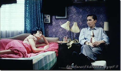 in the mood for love the bedroom