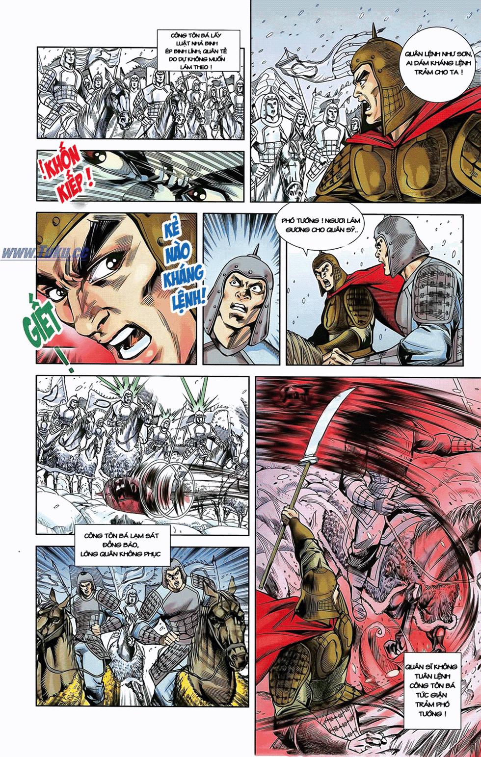 Tần Vương Doanh Chính chapter 7 trang 25